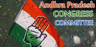 Ap Congress Will Be Active For 2019 Election