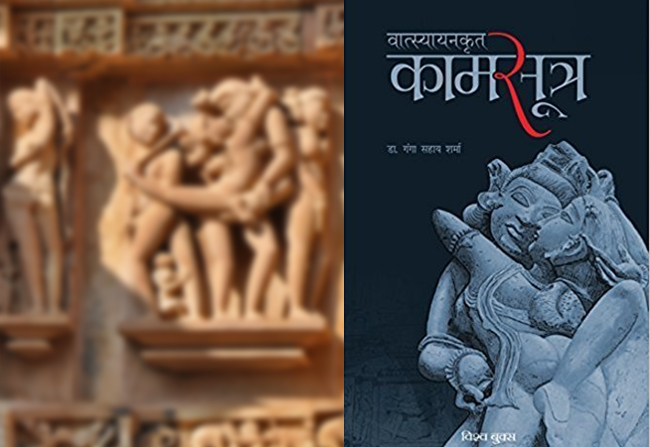 Demands about Kamasutra book prohibition in india