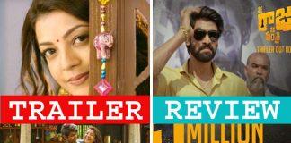 Nene Raju Nene Mantri Telugu Movie Trailer Review