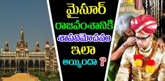 400 Years Mystery Behind Mysore Palace Kings