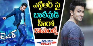 Bollywood Hero Shocking Comments On NTR Video