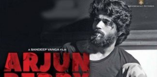 3 Hours Rush Time Minus point For Arjun Reddy movie