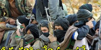 afghan taliban warnings to america