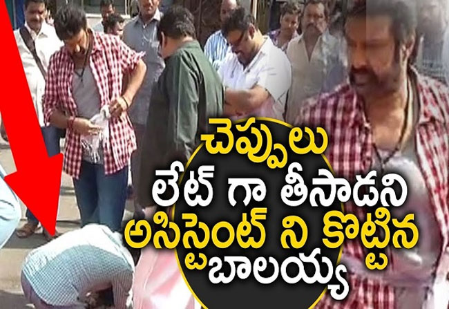 balakrishna beats his assistant in 102 movie opening