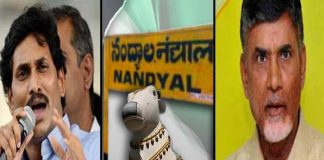 crores are betting going on in nandyal by elections