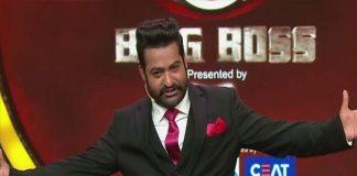 jr-ntr-interesting-performance-in-bigg-boss-telugu-show
