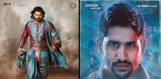 Nagachaitanya as drone camera oppearte prabhas bahubali movie