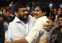 pawan kalyan meets to chiranjeevi and says birthday wishes him