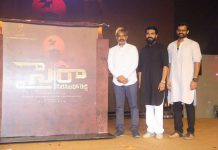rajamouli launch chiru sye raa Narasimha reddy movie title logo