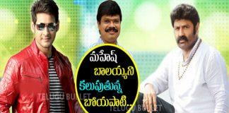 Boyapati To Direct Mahesh Babu-Balayya Babu Multistarrer Movie