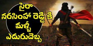 Chiranjeevi Sye Raa Narasimha Reddy Movie Shooting details