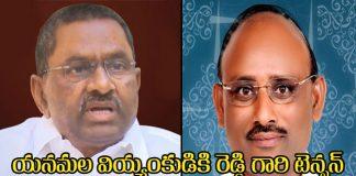 DL Ravindra Reddy and Putta Sudhakar Yadav fighting