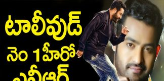 Jr NTR is Tollywood Number 1 hero place