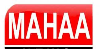 Mahaa Tv Channel to Speed Up