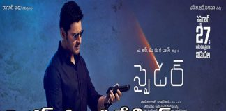 Mahesh Babu Spyder Telugu movie Review Rating