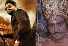 NTR Acting Skills Suits Sr NTR as Karna