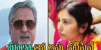 Premlata Bhansali Traveller Refused To pay Fine