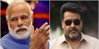 Prime Minister letter to Mohan Lal about cleaning Country