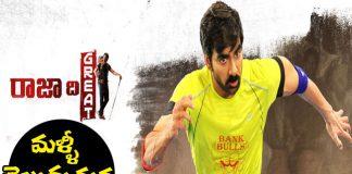 Ravi teja Raja The Great Movie Reshoot mode