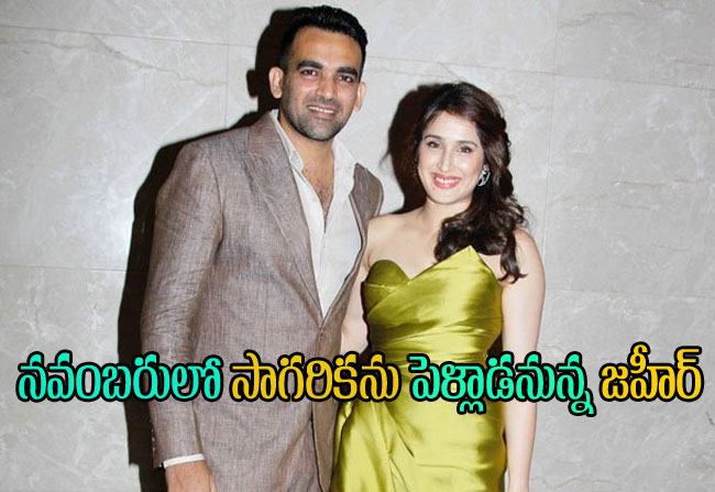 Sagarika Ghatge To Marry Cricketer Zaheer Khan on November 27