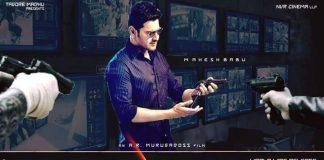 Spyder Movie Special Movie In Mahesh Babu Career