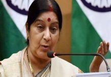 Sushma Swaraj Speech About Country not about Party