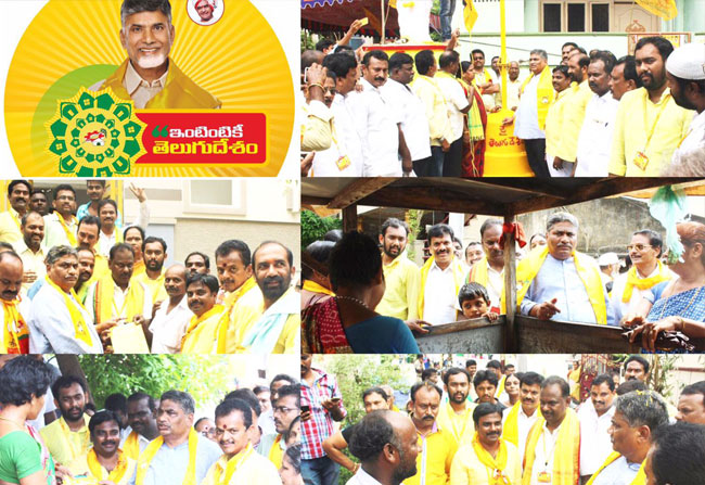 TDP leaders shocked to modugula venugopala reddy acting