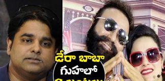 Vishwas Gupta says Honeypreet and Gurmeet Naked in Bed