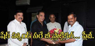 arvind-kejriwal-invites-actor-kamal-hassan-to-joint-active-politics