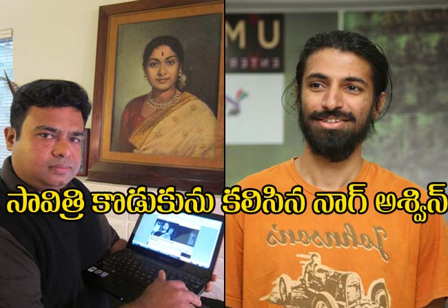 nag-ashwin-met-actor-savitris-son