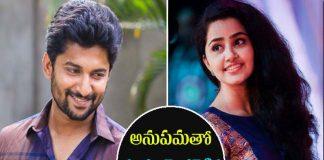 nani next movie acting with Anupama Parameshwaran