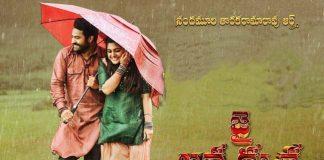 nivetha-thomas-remurastion-increase-1-crore-with-jai-lava-kusa-movie