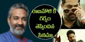 rajamouli comments on NTR Jai Lava Kusa movie