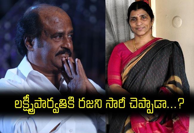 rajanai kanth said sorry for Laxmi Parvathi