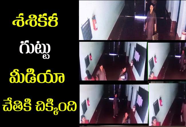sasikala enter into jail along with ilavarasi from outside