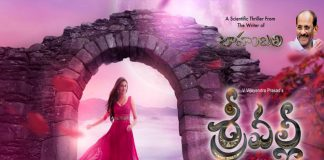 vijayendra-prasad-apologizes-to-producer-over-srivalli-movie-flop