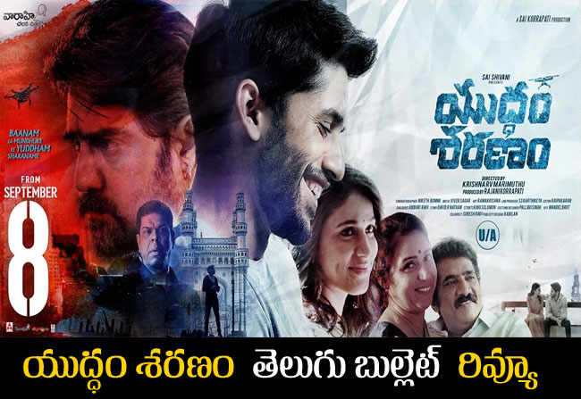 yuddham sharanam Movie review