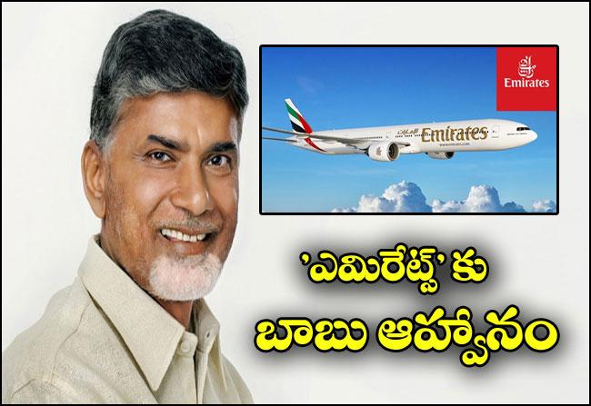Chandrababu invites to Dubai Emirates for Vizag Airlines Hub