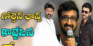 Director Teja next movie with Venkatesh and Balakrishna
