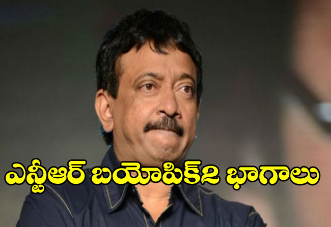 Gossips On Film Industry About RGV Lakshmi's Ntr Movie On Two Parts