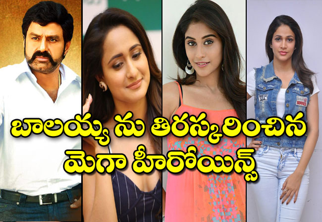 Mega Heroines Rejected To Act In Balayya Next Movie