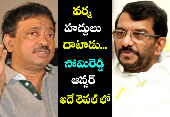 Ram Gopal varma and Somi reddy fighting on Lakshmi's NTR