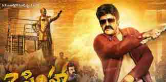 Jai Simha Movie First Look Motion Poster