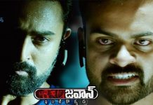 Jawaan Movie Theatrical Trailer Released
