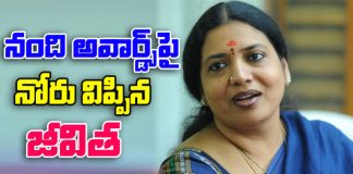 Jeevitha Rajasekhar reacts on Nandi Awards controversy