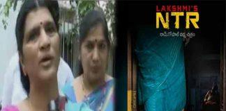 Lakshmi Parvathi Shocked NTR on Lakshmis NTR