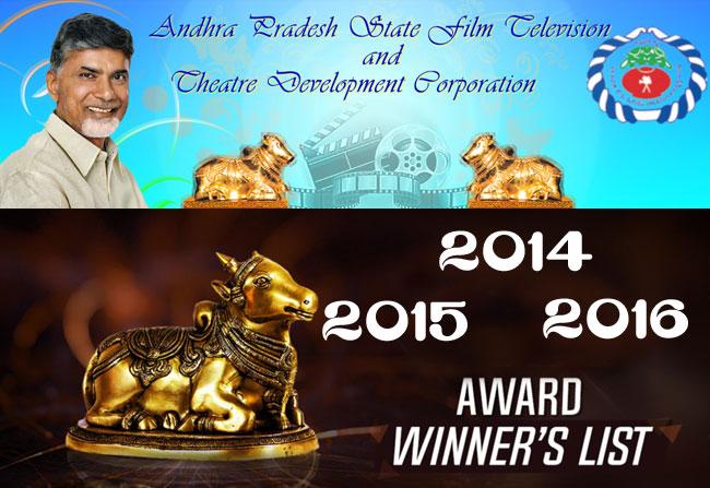 Nandi awards 2014 2015 and 2016 winner list