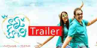 NannaKoochi Trailer