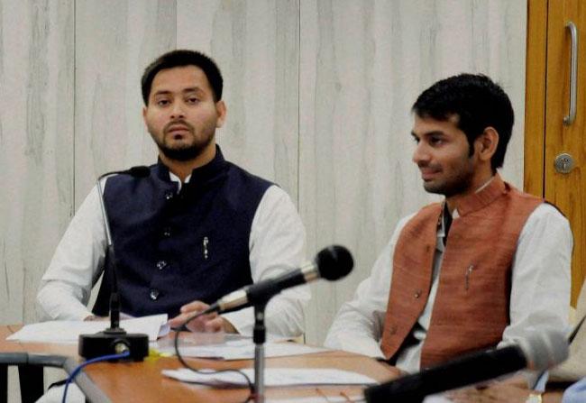 RJD CM Candidate As Tejaswi Yadav