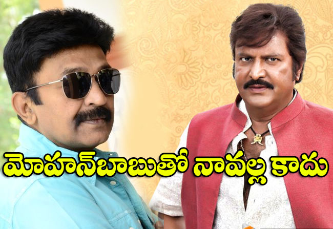 Rajasekhar reveals rejects Hanuman Junction movie with Mohan Babu